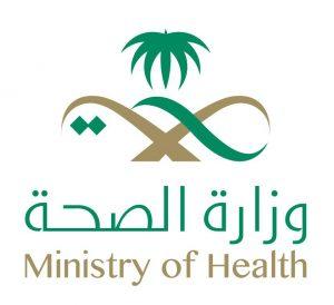 MOH-new logo